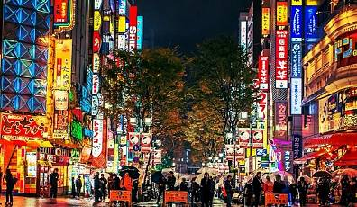 All Roads Lead to Tokyo | A Guide to Visiting Japan's Capital